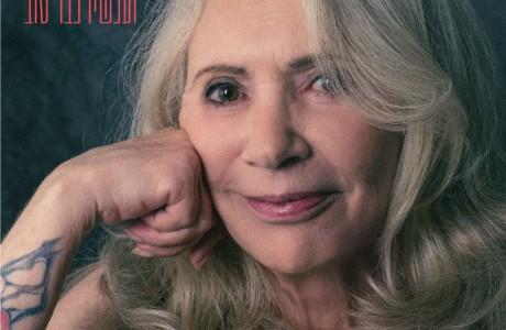 ג'וזי כץ - צילום עטיפה לסינגל. עיצוב: יהודה דרי